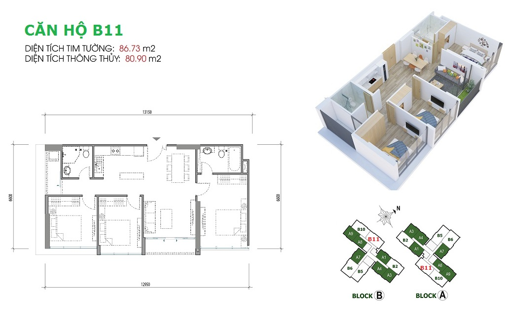 eco-green-sai-gon-hr1a-b11